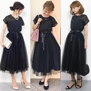 メルロー(merlot)のチュールスカートワンピース/ブラック(ロングドレス)