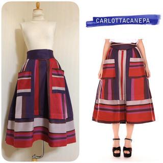 アーモワールカプリス(armoire caprice)のイタリア製品 ◆ マルチストライプスカート ◆ カルロッタカネパ(ロングスカート)