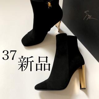 ジュゼッペザノッティ(GIUZEPPE ZANOTTI)の新品/37 ジュゼッペザノッティ ゴールドヒール スエード ブーツ(ブーツ)