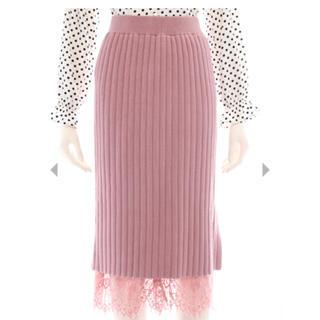 EmiriaWiz - リバーシブルスカート