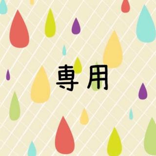 ダントン(DANTON)のモカ♡様専用    ダントン インナーベスト  グレー  36(M)(ベスト/ジレ)