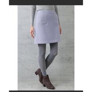 NATURAL BEAUTY BASIC - naturalbeautybasic ポケット スカート ブルー