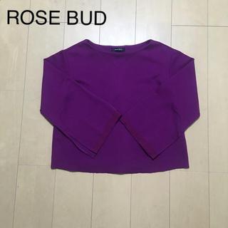 ROSE BUD - ROSE BUD 長袖カットソー