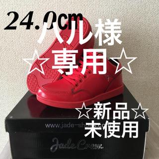 madras - JADE ジェイド ダンスシューズ レッド 24.0 レディース キッズ