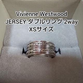 Vivienne Westwood - ★限定値下げ★Vivienne Westwood JERSEY ダブル リング
