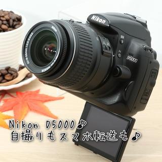 Nikon - ★コンパクトで自撮りも楽々モニター★スマホ転送★ニコン D5000