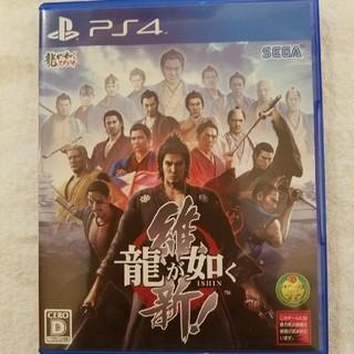 龍が如く 維新! PS4