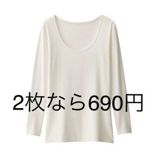 ジーユー(GU)のGUウォームUネックT(8分袖) GU ジーユー 白 ホワイト XSサイズ(Tシャツ(長袖/七分))