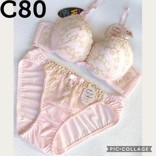 ブラショーツC80☆淡いピンク生地にゴールドの刺繍が綺麗☆谷間MAX(ブラ&ショーツセット)