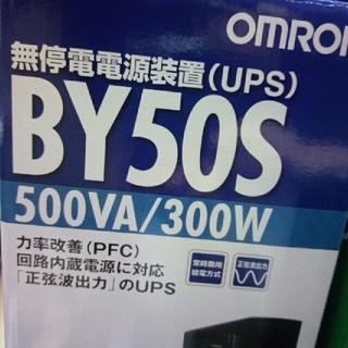 オムロン(OMRON)のバッテリー無しの未使用品BY50S本体と元箱のみで付属品無し オムロン (PC周辺機器)