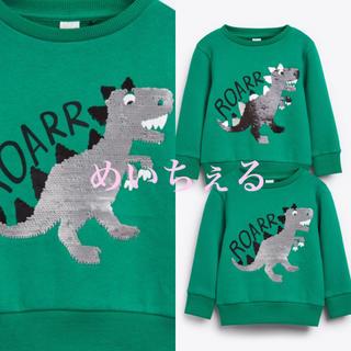 ネクスト(NEXT)の【新品】next グリーン 恐竜スパンコールクルーネックトップス(ヤンガー)(トレーナー)