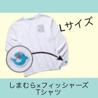 しまむら - しまむら×フィッシャーズTシャツ