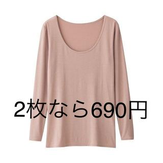ジーユー(GU)のGUウォームUネックT(8分袖) GU ジーユー ベージュ XSサイズ(Tシャツ(長袖/七分))