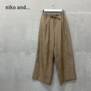 ニコアンド(niko and...)の【niko and...】パンツ ニコアンド(その他)