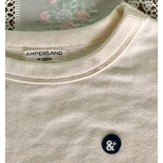 ampersand - AMPERSAND アンパサンド トレーナー キッズ 120