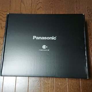 Panasonic - Panasonic電気脱臭機MS-DH210-Kブラック