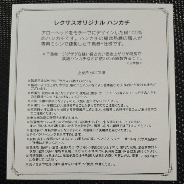 マスク 美容効果 、 ☆新品・未使用☆レクサスオリジナルハンカチの通販