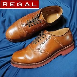 REGAL - REGAL❇️ヴィンテージ 本革サドルシューズ