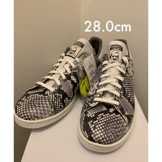 adidas - スタンスミス スネーク 28.0cm 限定モデル