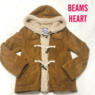 ビームス(BEAMS)のBEAMS HEART ボア コート レディース フリーサイズ(ダッフルコート)