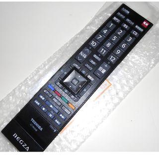 トウシバ(東芝)の新品 東芝純正テレビ用のリモコン(テレビ)