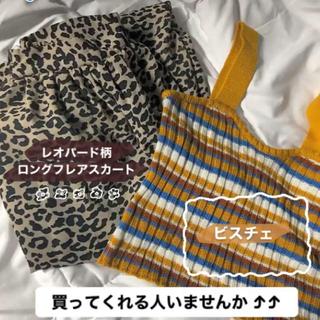 ウィゴー(WEGO)のレオパード柄ロングフレアスカート(ロングスカート)