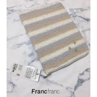 Francfranc - 新品 フランフラン マルチケース 通帳ケース 母子手帳ケース ポーチ