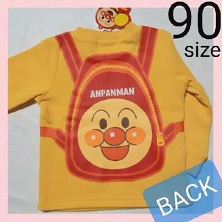 アンパンマン - 大人気品薄★アンパンマン裏起毛トレーナー
