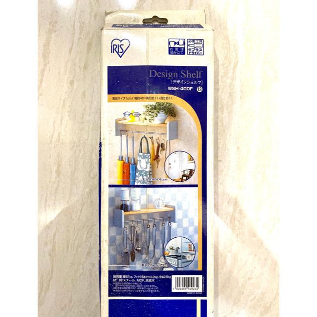 アイリスオーヤマ(アイリスオーヤマ)のアイリスオーヤマ デザインシェルフ WSH-400F ホワイト インテリア/住まい/日用品の収納家具(棚/ラック/タンス)の商品写真