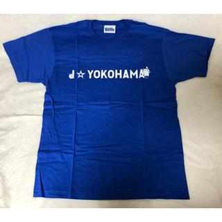 横浜DeNAベイスターズ - 横浜DeNAベイスターズ バズーカ ☆非売品☆Tシャツ