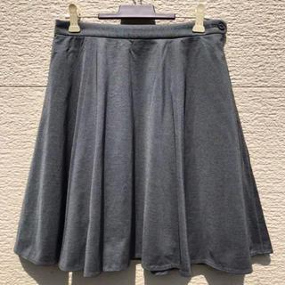 マッキントッシュフィロソフィー(MACKINTOSH PHILOSOPHY)のMACKINTOSH PHILOSOPHY スカート グレー 36(ひざ丈スカート)