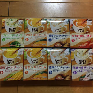サッポロ(サッポロ)のじっくりコトコト スープ 6種類 8箱セット(インスタント食品)