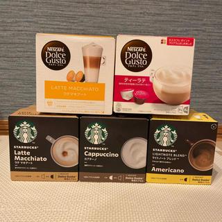 ネスレ(Nestle)のネスレ ドルチェグスト (スタバ) (コーヒー)