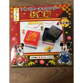 Disney - ディズニーキャラクター お重箱