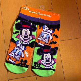 ディズニー(Disney)の専用!新品未使用!ディズニーランド靴下3足セット!(ソックス)