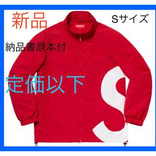 Supreme - 定価以下 supreme / S Logo Track Jacket Sサイズ
