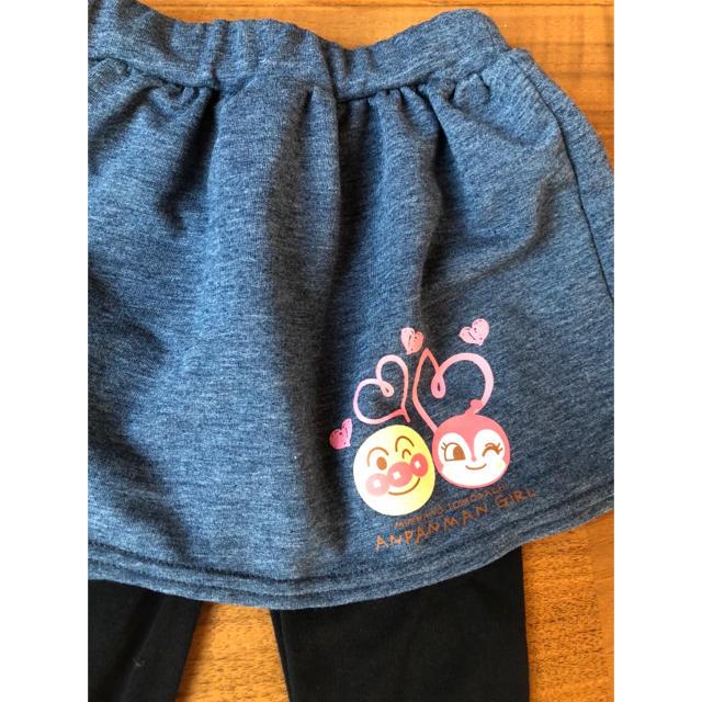 アンパンマン(アンパンマン)のアンパンマンデニム風スカートと黒レギンスセット 95 キッズ/ベビー/マタニティのキッズ服女の子用(90cm~)(スカート)の商品写真