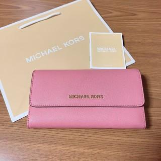 Michael Kors - 最新モデル 新品 マイケルコース 長財布 スリム ローズピンク