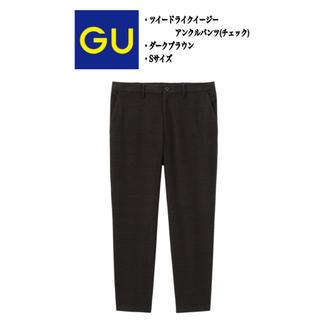 GU - 【週末セール中】ツイードライクイージーアンクルパンツ(チェック)