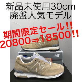 ニューバランス(New Balance)の新品未使用廃盤希少モデル ニューバランスM1400BE US12 30cm(スニーカー)