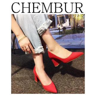 DEUXIEME CLASSE - CHEMBUR チェンバー チャンキーヒール スエードパンプス 新品  24.5