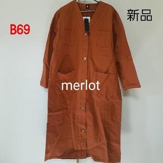 メルロー(merlot)のB69♡新品 merlot(その他)