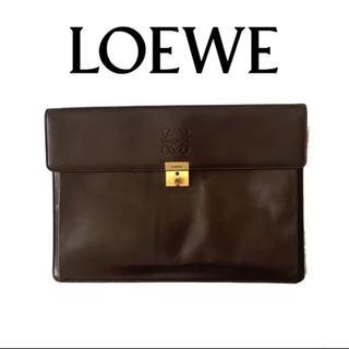 ロエベ(LOEWE)のLOEWE ロエベ ブリーフケース 書類入れ クラッチバッグ レザー ブラウン(ビジネスバッグ)