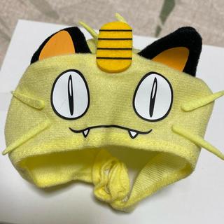 ポケモン(ポケモン)のねこのかぶりものポケットモンスター ニャース 第29弾(猫)