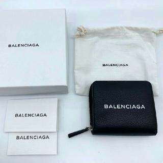 Balenciaga - 美品 Balenciaga バレンシアガ 財布