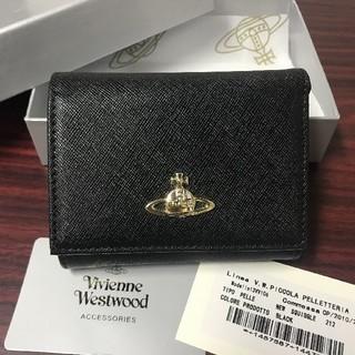 Vivienne Westwood - ◆限定セール Vivienne Westwood 三つ折り財布 無地