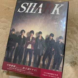 ジャニーズ(Johnny's)のSHARK DVD-BOX 豪華版(初回限定生産) DVD(TVドラマ)