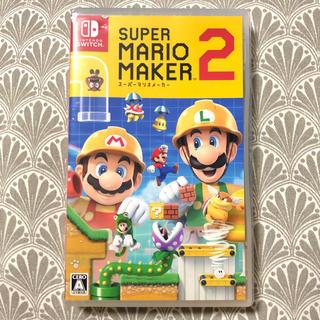 Nintendo Switch - 任天堂スイッチ☆スーパーマリオメーカー 2