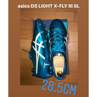 アシックス(asics)のasics DS LIGHT X-FLY III SL  28.5(シューズ)