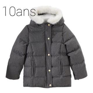 プチバトー(PETIT BATEAU)の10a 新品 プチバトー フランネル中綿入りフード付きコート(コート)